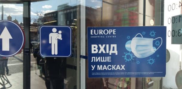 Без сертификата: в ЦУМ начали пускать без маски и прививки (ФОТО)