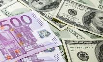 Доллар и евро застыли на месте: курс валют на 25 октября
