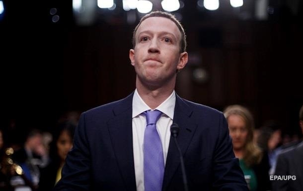 Новости Днепра про Владелец Facebook Марк Цукерберг потерял $6,6 млрд всего за несколько часов