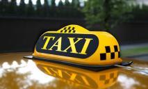 Для одних проблема, для других бизнес: днепряне вынуждены платить втридорога за такси