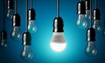 Зарядите гаджеты: кому во вторник в Днепре отключат свет