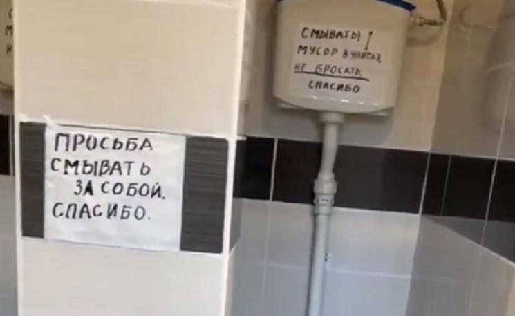 Новости Днепра про В Каменском туалет превратился в
