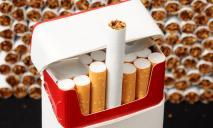 Бросайте курить: в Украине резко подорожают табачные изделия