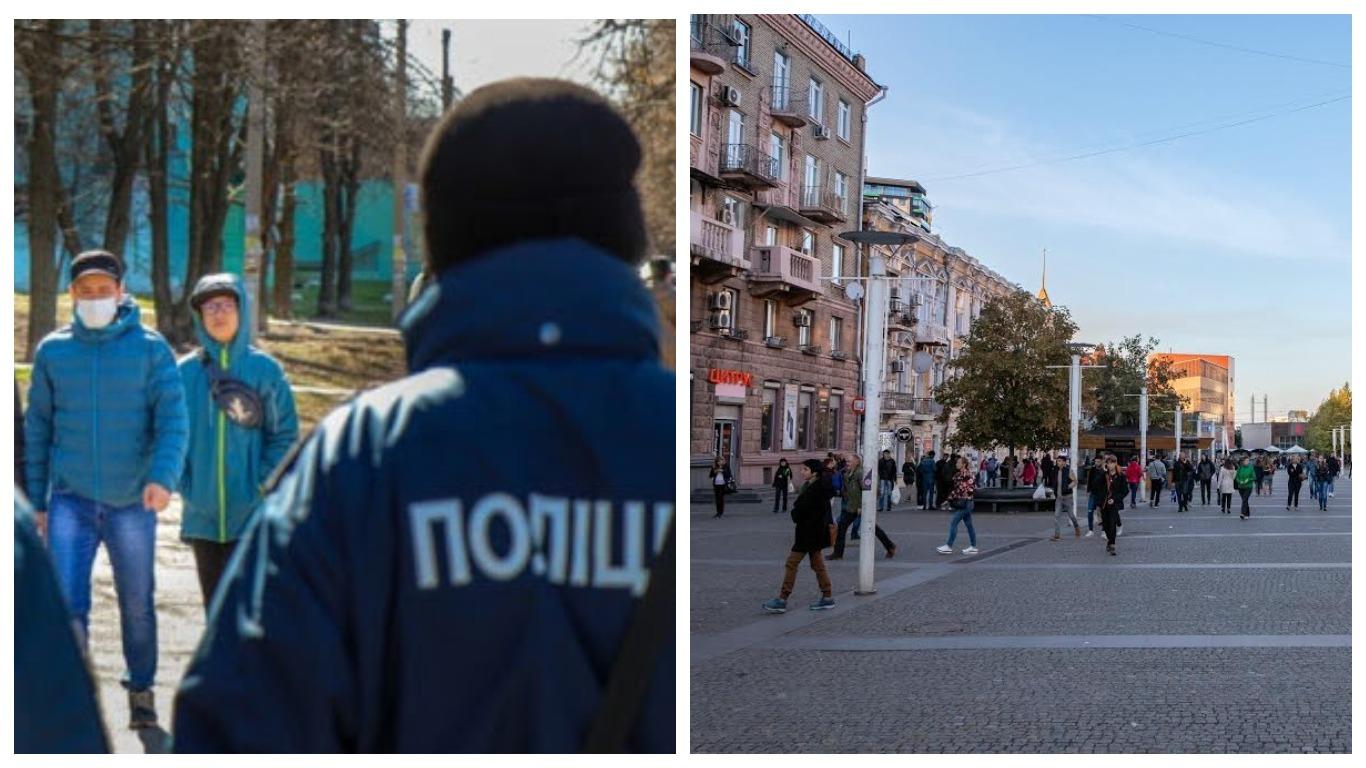 Новости Днепра про Ты не пройдешь: в Днепре полицейские будут проверять наличие ковид-сертификатов и масок