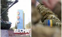 Застрелился на посту: в учебном центре «Десна» солдат из Днепропетровщины совершил самоубийство