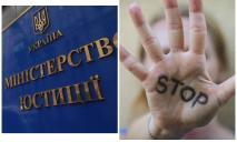 В Украине создали реестр педофилов: пока работает в тестовом режиме