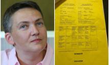 Экс-нардепка Надежда Савченко хотела попасть в Украину с поддельным COVID-сертификатом