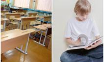 Досрочные каникулы в Днепре: сколько будут отдыхать школьники