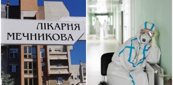 «Нет VIP-палат, есть VIP-коридор»: COVID-реанимация в больнице Мечникова переполнена в несколько раз