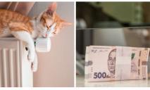 Как будут начислять субсидии в Днепре в связи с «красной» зоной