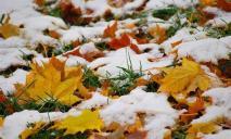 Первый снег: в Днепр надвигается мощный циклон