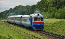 Стал инвалидом после поездки в поезде: на Днепропетровщине мужчина 14 лет судится с «Укрзализныцей»