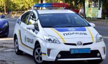 Двое мужчин ограбили прохожего в центре Днепра