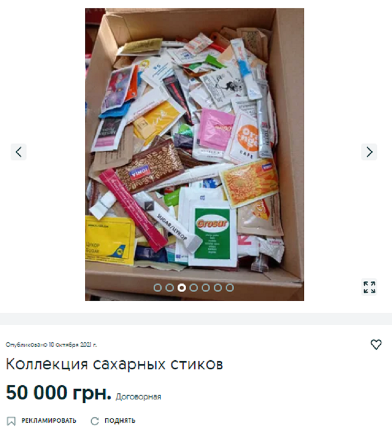 сахар коллекция