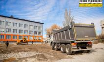 В Петропавловке обустраивают стадион лицея №2