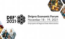 Международный экономический форум DEF-2021 соберет более 100 спикеров