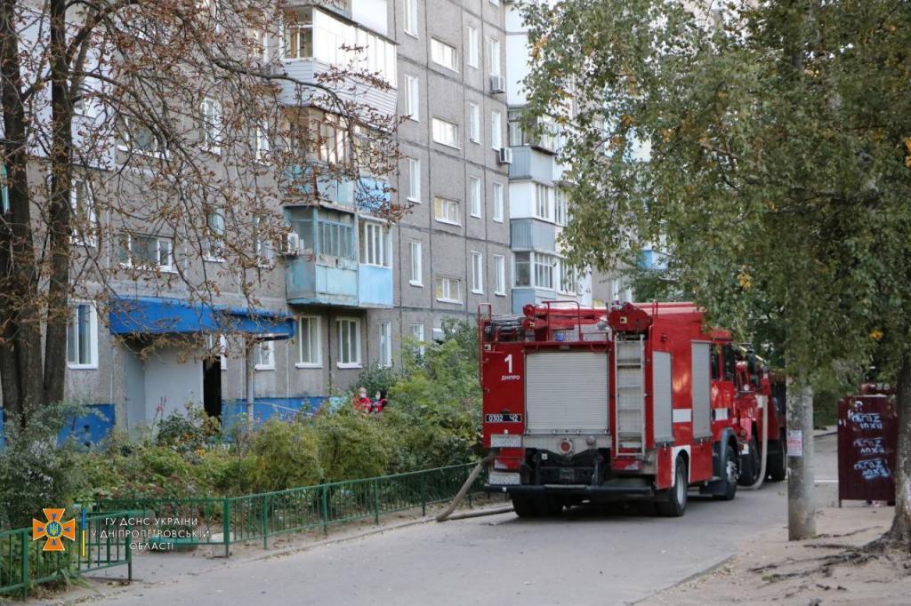 Новости Днепра про В Днепре на Калиновой пожар в девятиэтажке