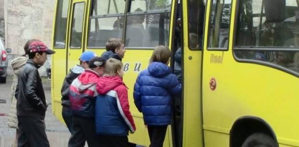 «Красная зона»: как в Днепре действуют льготы для школьников