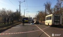 ДБР расследует дело: в Кривом Роге полицейский устроил смертельное ДТП с 4-мя авто и автобусом
