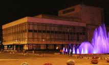 Театр оперы и балета в Днепре «заминировали» во время спектакля