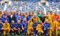 Легендарный матч на «Днепр-Арене»: ветераны футбола вышли на поле