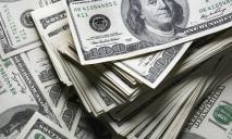 Доллар подорожал: курс валют на 26 октября