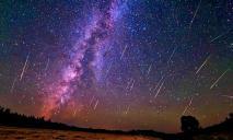 Пик метеоритного дождя: над Днепром можно будет увидеть поток Ориониды
