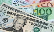 Доллар и евро дешевеют: курс валют на 13 октября