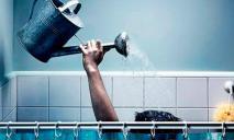 Не покупаешься: завтра днепряне останутся без воды
