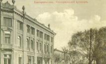 Легенда о заклинании и здание, где более века находится одно и тоже «заведение»: история дома на углу Яворницкого в Днепре