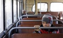 Дети Днепра смогут пользоваться межобластным транспортом без COVID-сертификатов — МОЗ