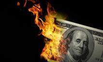 Гривна укрепилась к доллару: курс валют на 20 октября