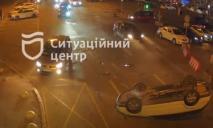 В центре Днепра тройное ДТП: движение затруднено