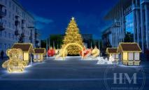 Удивим весь мир: Днепр к Новому году превратится в город-сказку (ФОТО)