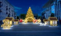 Новогодняя сказка: как украсят Днепр к празднику (ФОТО)