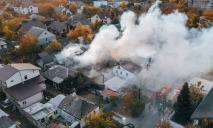 Несколько бригад скорой помощи: в Днепре горел частный дом (ФОТО)