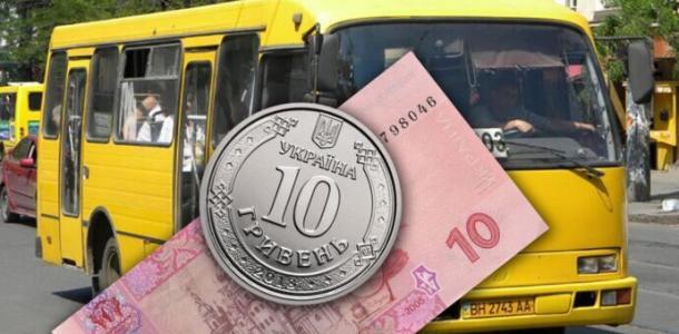 Не опять, а снова: с 1 ноября дорожает проезд в маршрутках из Каменского в Днепр