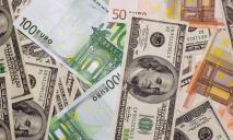Доллар и евро покатились вниз: курс валют на 6 октября