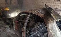 Придется ездить на маршрутке: в гараже у криворожанина сгорел автомобиль