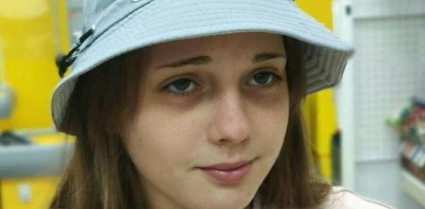 Неделю не отвечает на звонки: в Днепре ищут студентку Настю Водопьянову