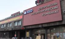 Суд может признать недействительной покупку меткомбината Днепровским КХЗ