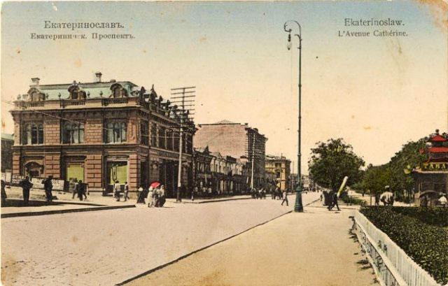 улицы переименование