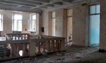 Поликлиника с мраморной лестницей: как сегодня выглядит «Дворец охраны здоровья» в Днепре