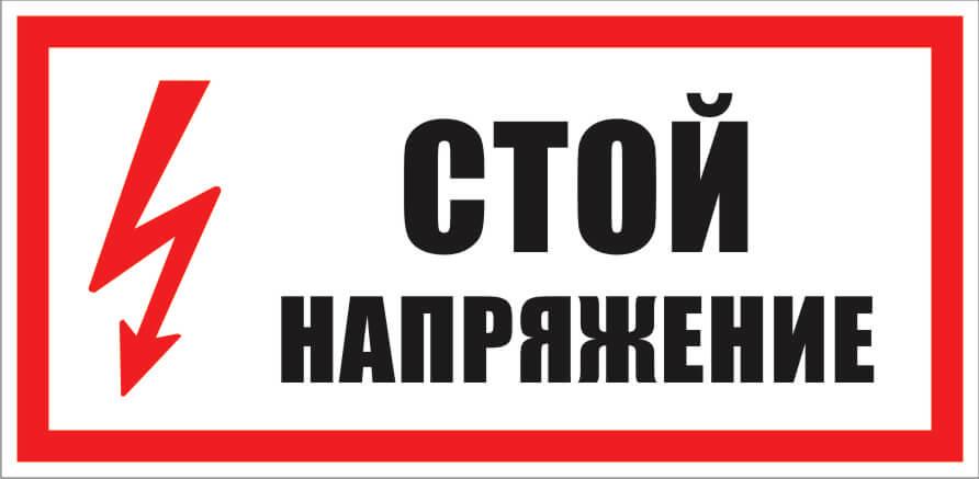 Новости Днепра про Диспетчера Запорожской АЭС осудят за гибель электромонтера