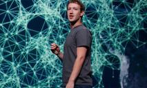 Цукерберг планирует переименовать Facebook и создать «метавселенную»